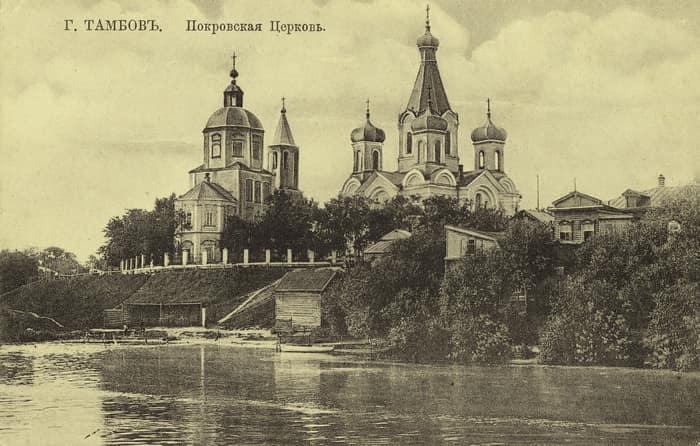 pokrovsky_sobor-min